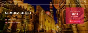 Al-Moez Street