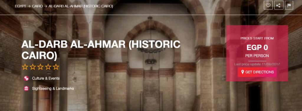 Aldarb Alahmar (Historic Cairo)