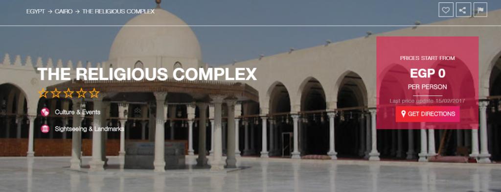 The Religious Complex