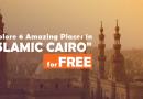 "Explore ""Islamic Cairo"" For Free – استكشف القاهرة الإسلامية مجاناً"